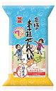★まとめ買い★ 岩塚製菓 お子様せんべい ×12個【イージャパンモール】