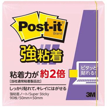 3M ポスト・イット 強粘着ノート パステルカラー 50×50mm ピンク 1冊