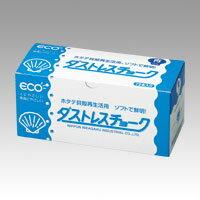 ★まとめ買い★日本理化学ダストレスチョーク72本入青DCC-72-BU×20個