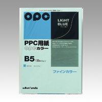 ★まとめ買い★文運堂ファインカラーPPCB5100枚入カラー323ライトブルー×50個