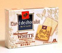 「カレ・ド・ショコラ」は、フランス語で「四角いチョコレート」の意味。四角い、とてもシンプ...