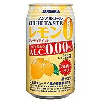 株式会社日本サンガリアベバレッジカンパニーサンガリアチューハイテイストレモン0%350g×24個