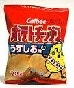 【ポイント最大13倍★8/25】★まとめ買い★ カルビー ポ...