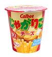 カルビー(株) じゃがりこ チーズ 58g【イージャパンモール】
