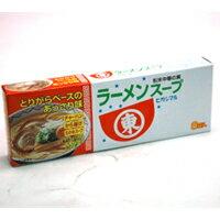 ヒガシマル ラーメンスープ 8袋入【イージャパンモール】
