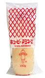 【送料無料】★まとめ買い★ キューピー マヨネーズ 450g ×20個【イージャパンモール】