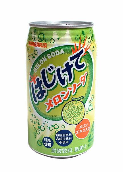 まとめ買い サンガリアはじけてメロンソーダ350g缶×24個 イージャパンモール