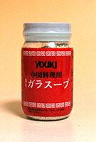 ★まとめ買い★ 有紀 ガラスープ 顆粒 130g ×12個【イージャパンモール】