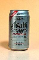 ★まとめ買い★アサヒビールアサヒドライゼロ350ml缶×24個