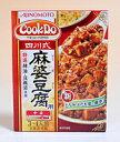 【送料無料】味の素(株) CookDo四川式麻婆豆腐用 中辛 106.5g ×10個【イージャパンモール】