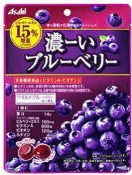 ★まとめ買い★ アサヒグループ食品 濃ーいブルーベリー ×6個【イージャパンモール】