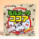 ★まとめ買い★ 大島 ミルメークココア 5P ×10個【イージャパンモール】