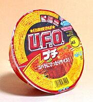 コバラにピッタリ、U.F.O.のプチサイズ。濃厚ソースが中太麺によくからみます。*本製品に含ま...