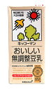 【キャッシュレス5%還元】キッコーマン おいしい無調整豆乳1000ml【イージャパンモール】