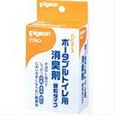 イージャパンアンドカンパニーズで買える「ピジョン ハビナース ポータブルトイレ用消臭剤(顆粒タイプ 20包入 ×30個【イージャパンモール】」の画像です。価格は21,154円になります。