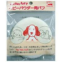 日本パフ わんわんベビーパフ ピンク ×120個【イージャパンモール】