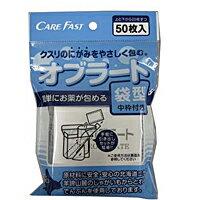 フアストプロダクト フアスト オブラート袋型 (50枚入)【イージャパンモール】