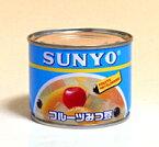 サンヨー堂 フルーツみつ豆 6号缶【イージャパンモール】