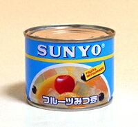 ★まとめ買い★ サンヨー堂 フルーツみつ豆 6号缶 ×48個【イージャパンモール】