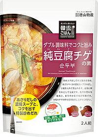 【送料無料】徳山物産 純豆腐チゲの素 ×12個【イージャパンモール】
