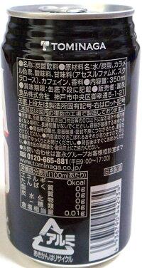 ★まとめ買い★富永神戸居留地LASコーラZERO350ml×24個