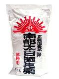 【送料無料】★まとめ買い★ ナカオ物産 片栗粉 1kg ×12個【イージャパンモール】