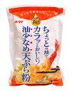 【キャッシュレス5%還元】★まとめ買い★ニップン油少なめ天ぷら粉300g×20個【イージャパンモール】