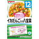 ピジョン ピジョン 管理栄養士さんのおいしいレシピ イカだんご入り八宝菜 80g【イージャパンモール】