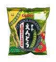 カルビー(株) さやえんどう さっぱりしお味 26g【イージャパンモー...