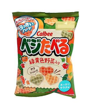 カルビー(株) ベジたべる あっさりサラダ味 18g【イージャパンモール】