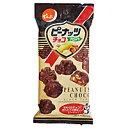 ★まとめ買い★ でん六 ピーナッツチョコ ×6個【イージャパンモール】