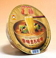 独自製法「生麺ゆでてうまいまま製法」による、滑らかでコシのある麺に生姜、山椒がきいた味噌...