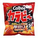 イージャパンアンドカンパニーズで買える「カルビー カラビー厚切りホットチリ味 55g【イージャパンモール】」の画像です。価格は94円になります。