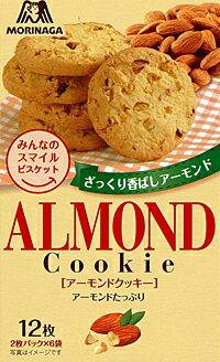 【送料無料】★まとめ買い★ 森永 12枚アーモンドクッキー ×5個【イージャパンモール】