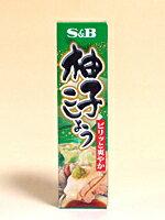 【送料無料】★まとめ買い★ S&B 柚子こしょう 35g ×10個【イージャパンモール】