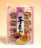 ★まとめ買い★ 天恵製菓 二色芋まん 8個入 ×10個【イージャパンモール】