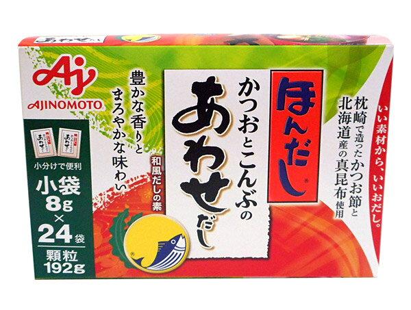 【送料無料】★まとめ買い★ 味の素 ほんだしあわせだし AK24 ×24個【イージャパンモール】