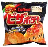 カルビー ピザポテト25g【イージャパンモール】
