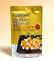 【送料無料】★まとめ買い★ なとり GP燻製チーズ 64g ×5個【イージャパンモール】