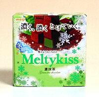 抹茶の旨みと香りが口どけとともに 深々と広がるふくよかで気品ある味わい。〜原材料名〜砂糖、...