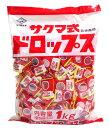 サクマ製菓 佐久間製菓 サクマ式ピロードロップス1kg 1袋