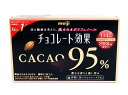 ★まとめ買い★明治チョコレート効果カカオ95%BOX60g×5個【イージャパンモール】