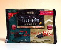 明治 チョコレート効果アソート袋 130g【イージャパンモール】
