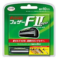 フェザー安全剃刀 エフシステム替刃F2ネオ10コ入 ×1...