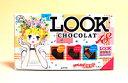 LOOKシリーズから超小粒ショコラの発売です。一粒まるごとショコラ味を楽しんでいただける無垢...