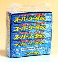★まとめ買い★クラシエ スーパーソーダガム5粒×15個【イージャパンモール】