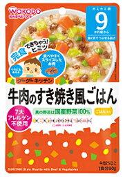 和光堂 グーグーキッチン 牛肉のすき焼きごはん 9ヵ月〜【イージャパンモール】