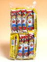 ★まとめ買い★ やおきん うまい棒 やきとり味30P ×20個【イージャパンモール】