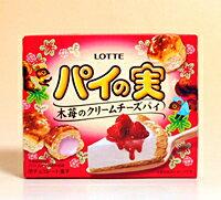 64層のサクサクパイに木苺とクリームチーズ風味のチョコを閉じ込めました。〜原材料名〜小麦粉...