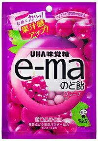 ★まとめ買い★ UHAピピン イーマのど飴小袋グレープ ×10個【イージャパンモール】